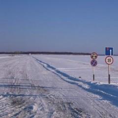 В Красноярском крае открыли первую ледовую переправу
