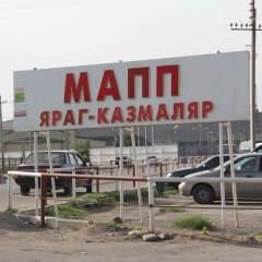 В Дагестане реконструируют приграничный пункт пропуска