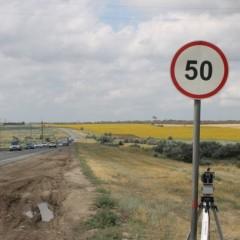 ГИБДД обнародовала места установки дорожных камер