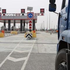 На мосту «Благовещенск-Хэйхэ» протестировали систему взимания платы за проезд
