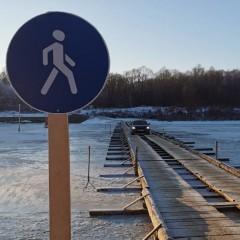 Открылась ледовая переправа между Нижегородской областью и Чувашией