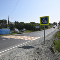 Дорога «Ванино – Советская Гавань» в Хабаровском крае