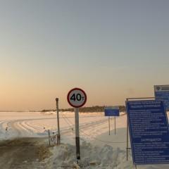 В Якутии открыты все ледовые переправы на трассе «Вилюй»