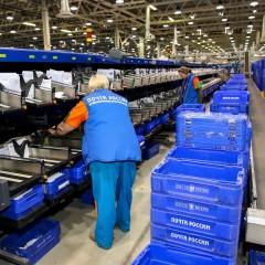 «Почта России» построит новый логистический центр в Самарской области