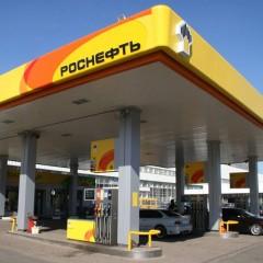 «Роснефть» и «Яндекс» запускают проект по дистанционной оплате топлива на АЗС