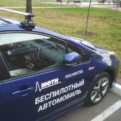 В Татарстане подготовили проект закона о беспилотниках