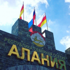 В Северной Осетии для грузоперевозчиков на 75% снизят транспортный налог