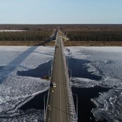 В 2020 году начнется проектирование четырех мостов на трассе «Вилюй»