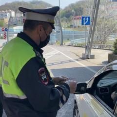 Истекшие в пандемию водительские удостоверения можно заменить до конца года