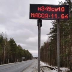 В Карелии установили пункты автоматического весогабаритного контроля