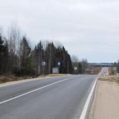 В Костромской области весенние ограничения будут вводить в два этапа