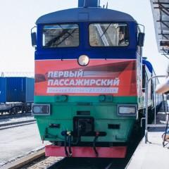27 июля в Якутии запустили пассажирское сообщение по ж/д «Томмот-Нижний Бестях»