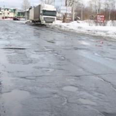 Архангельская область просит 7,5 млрд. рублей на дорожные работы