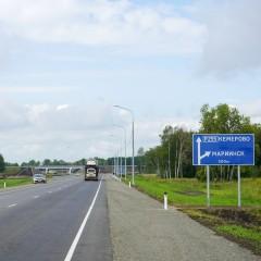 15 августа в Кемеровской области открыли обход Мариинска