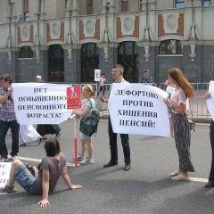 В Госдуму внесли законопроект об уголовной ответственности за блокирование дорог