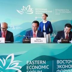 Объявлены торги по выбору концессионера для моста через Лену в Якутии