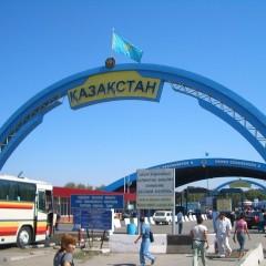 Казахстан реконструирует 27 пунктов пропуска на границе с Россией