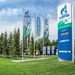 В Карачаево-Черкесии за два года построят четыре газозаправочные станции