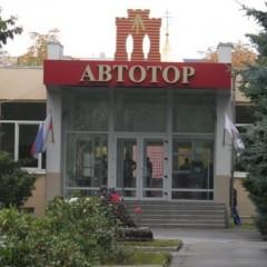 «Автотор» начал строительство нового завода в Калининграде