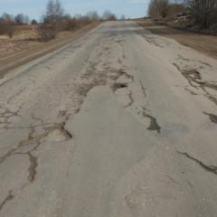 На ремонт дорог в Вологодской области направят 3,5 млрд. рублей
