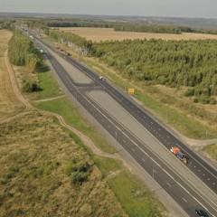 Карту опорных дорог России создадут к сентябрю 2021 года