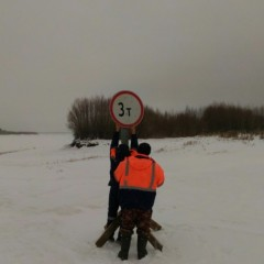В селе Уват Тюменской области открыта ледовая переправа