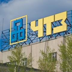 Челябинский тракторный завод запустил производство грузовых контейнеров