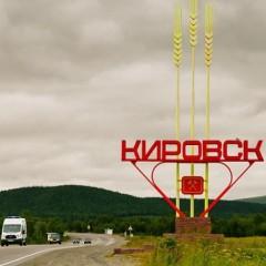 На въезд в Апатиты и Кировск ввели электронные пропуска
