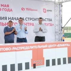 Новый оптово-распределительный центр в Елабуге откроется 26 августа